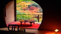 【秋】露天風呂付客室8畳+4.5畳からの眺め