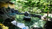 【大浴場露天風呂】アルカリ性単純泉のサラっとした肌ざわり