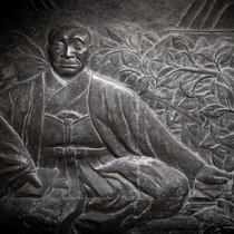 大倉喜八郎男爵元別邸跡地に佇む宿【鶴井の宿 紫雲荘】