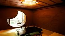 【8畳+4.5畳露天風呂付客室】観月の間