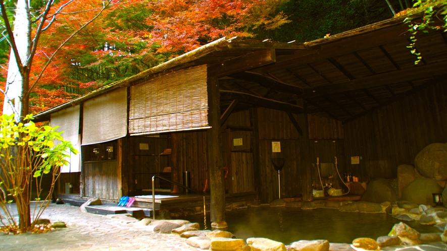 【秋】貸切露天風呂観山の湯
