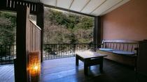 【8畳+4.5畳露天風呂付客室】広縁付き 観月の間