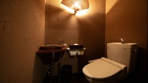 【8畳+4.5畳露天風呂付客室】お手洗い一例