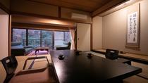 【特別室】紅梅の間。三世代にお勧めの3間つづきの客室