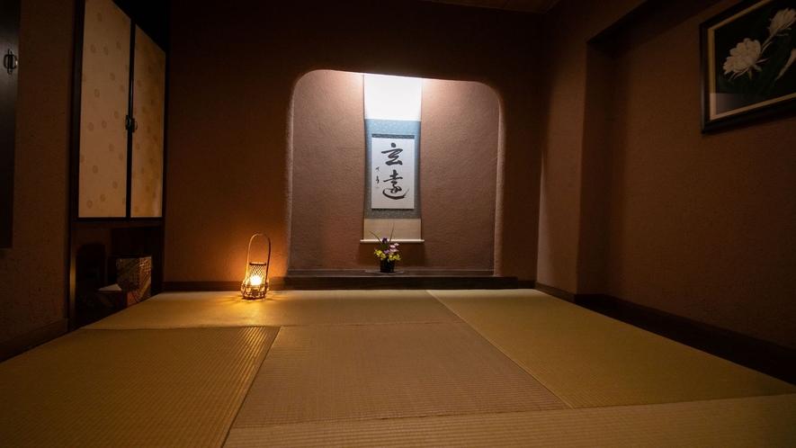 【8畳+4.5畳露天風呂付客室】広縁付き 山さびの間