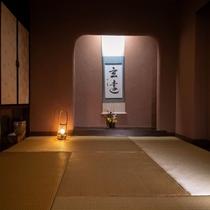 露天風呂付特別室【8畳+4.5畳 観月の間】