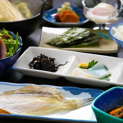 ●一泊朝食プラン●観光したい方にオススメ★温泉と旅館の安心美味しい個別の和定食をどうぞ★