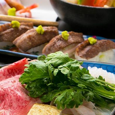 """◆特選和牛会席◆焼き・炙り寿司・牛しゃぶ鍋♪贅沢に""""3種の食べ方で♪ゆっくり夕食部屋食or個室食★"""