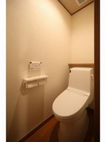 【客室】『茜』『鶯』『山吹』バリアフリー洋式トイレ