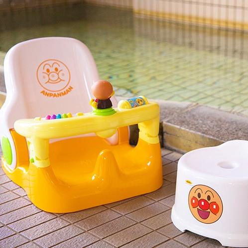 ■お子様用お風呂■