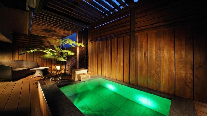 人気の露天風呂付客室「翠(すい)」でお部屋食★温泉おこもりプラン♪
