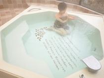 貸切ガーデン風呂(無料)