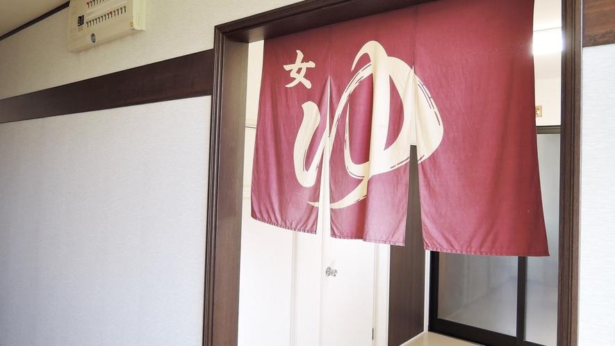 *【大浴場(女湯)】1階には自動販売機がございますので湯上りにどうぞ!