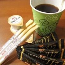 インスタントコーヒーでほっと一息♪