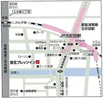 京王プレッソイン五反田 アクセスMAP