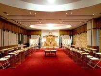 ご婚礼施設 神前式場