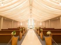 ご婚礼施設 キリスト教式場