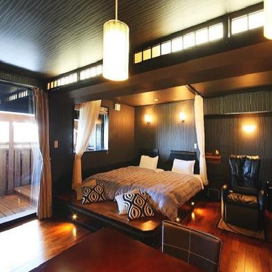 ◆リッチな隠れ家プラン〜新渚感 【露天風呂付洋室(特別室)に素泊まり!】