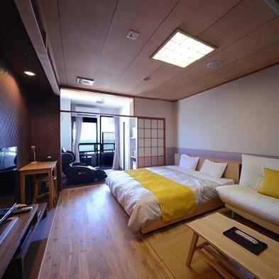 【楽天スーパーSALE】5%OFF 新岬感・プラチナム・ステイ☆・最上階の露天風呂付き洋室☆