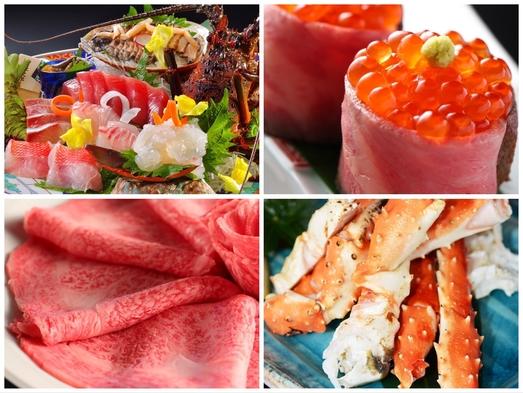 ◆【食いしん坊へのトップ・シークレットプラン。:*・'☆】☆夢咲案内人の豪華な少食・・☆
