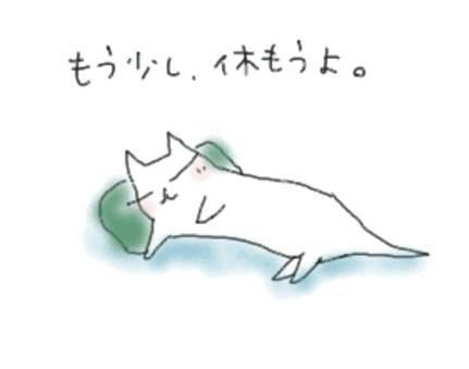 ☆温泉・露天風呂付・ロイヤルスイート【悠you】☆