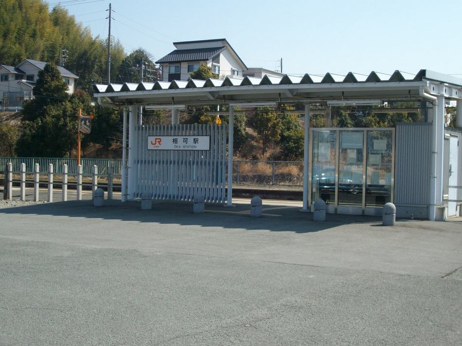 最寄り駅JR相可駅  徒歩約20分