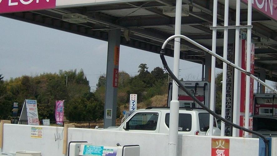★ガソリンスタンドもすぐ