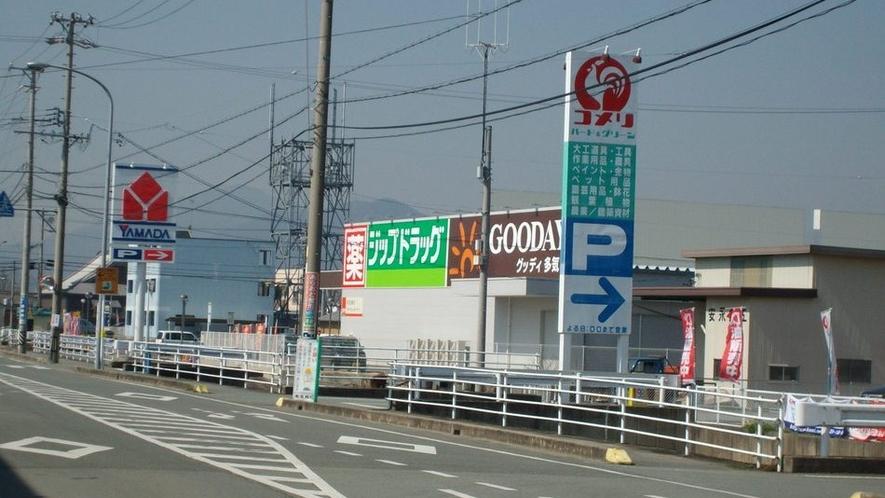 ★相可駅近くのショッピングエリア