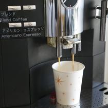 ウェルカムコーヒーサービス毎日実施中!