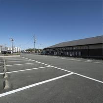 無料駐車場完備