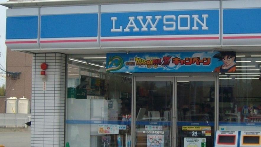 ★コンビニ(LAWSON)
