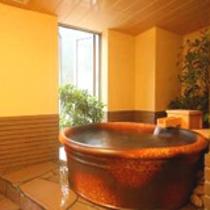 貸切風呂*160