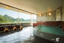 絶景浴場、芹