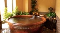 家族風呂。貸切でご利用ください