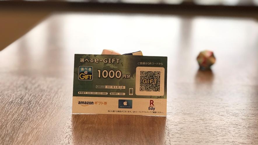 マルチ1000円