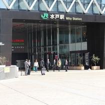 JR水戸駅より徒歩9分