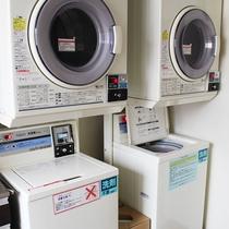 連泊されるお客様のために洗濯機・乾燥機をご用意しております