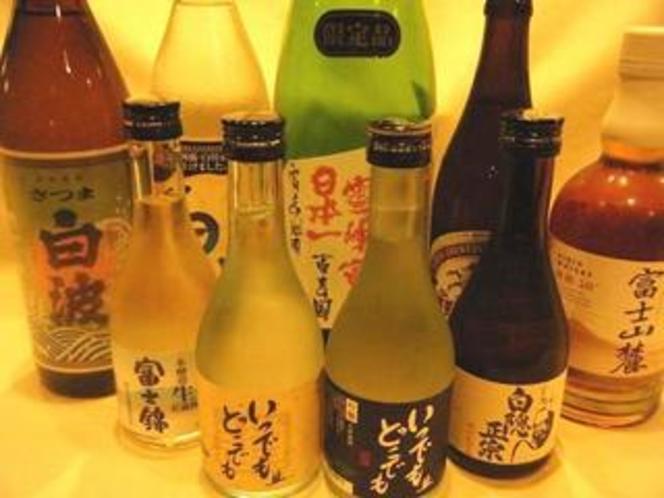 夕食レストラン〜お酒〜