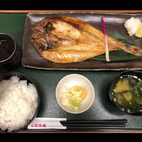 【夕食】ほっけの開き