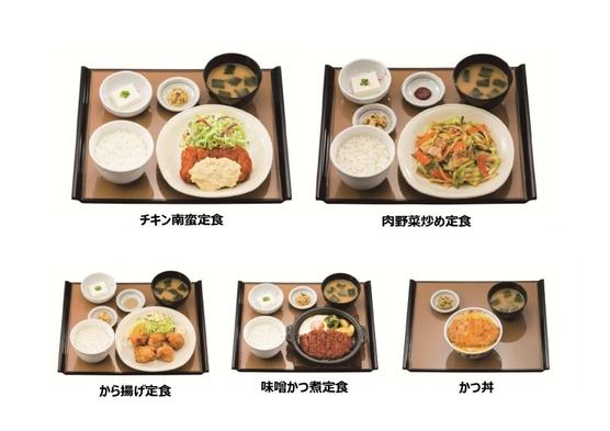 【★夕食付きプラン★】夕食は選べる5種類★博多駅筑紫口より徒歩約2分!ビジネスも観光も大歓迎♪