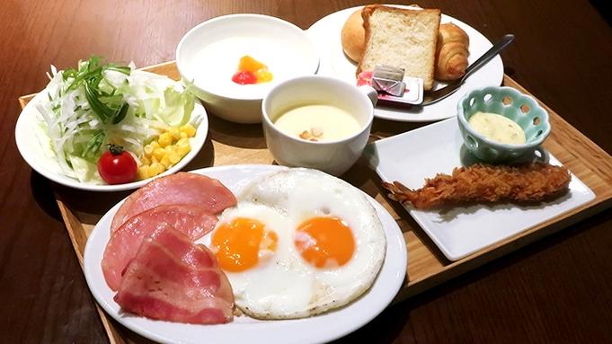 【秋冬旅セール】グレードアッププラン(朝食付)【 シングルからダブル】