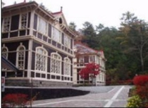 旧三笠会館