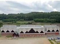 縄文館(是川)