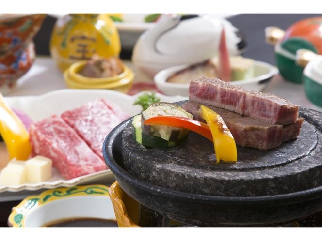 【青森県産牛 石焼】特別会席料理