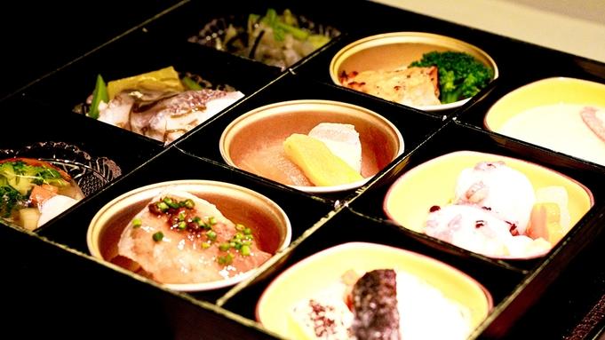 【平日限定】ご夕食は特製松花堂御膳!お食事はお好きな場所で(お部屋・庭園・テラス・ラウンジ等)