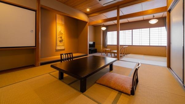 【喫煙】朝霧の館【和室10畳+4.5畳】広々ゆったり寛ぐ客室
