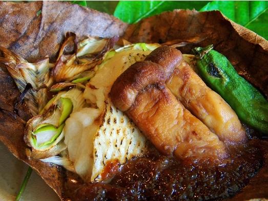 【國富の味『松茸ときのこ鍋』と国産牛フィレと鮑・のど黒の朴葉焼き】秋味を堪能「彩り秋」プラン