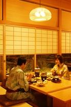 和食レストラン「ふる里」掘りごたつ席