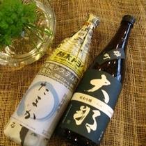 月井商店(酒)