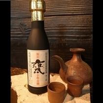 ヘリオス10年古酒≪甕≫沖縄伝統の味をお召し上がり下さい